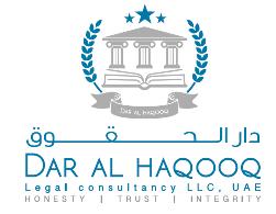 Dar Al Haqooq